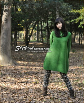 Shetland ★ ニットチュニックワン piece