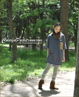 Colorful pocket ★ V neck tunic♪