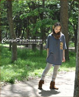 Colorful pocket ★ V neck tunic♪