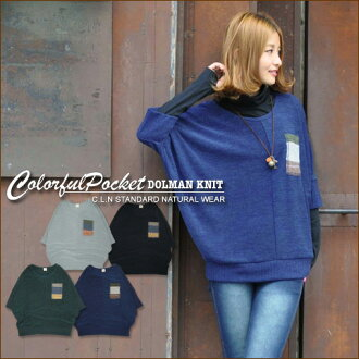 Patchwork pocket ★ dolman knit pullover♪