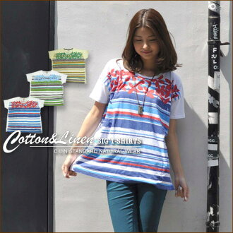 Sea Ellen * [border] cotton hemp ★ fibers leave the Indian big T shirt!
