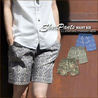 WestLB ★ shorts!