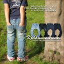 [free shipping] kids ★ rial denim leggings ♪ vol.18 [, in the case of one point, ship an email service]
