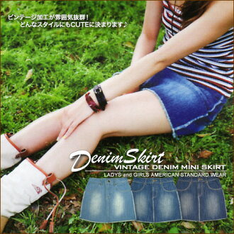 [Kansai girls style s] 10th anniversary SALE vintage denim ★ miniskirt ♪ [shipping]