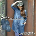 It is vintage denim shirt one piece  vol.6 [43% OFF] [Kansai girls-style publication] SALE [free shipping]