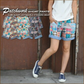 SALE patchwork ★ vintage processing short pants!