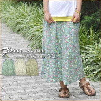 SALE slab tenjiku ★ floral long length skirt!
