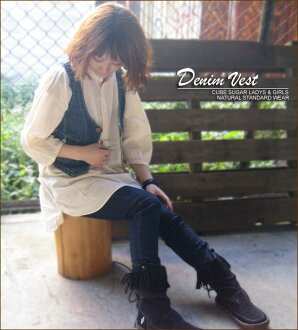 The denim ★ best