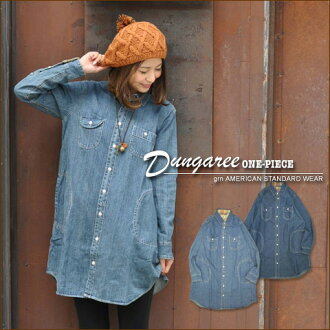 New year just SALE dungaree ★ shirt dress.