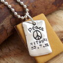 ONLY ONE LEATHER and SILVER MESSAGE PENDANT  
