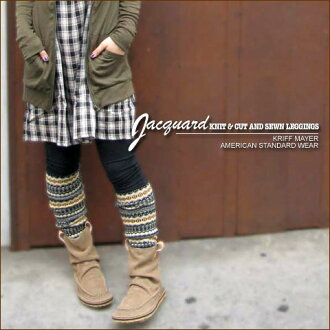 Jacquard ★ knit toggle leggings