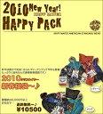 【送料無料♪】【KRIFF MAYER】クリフメイヤー2009 HAPPY PACK2010★新春福袋?♪〔ご予約販売〕
