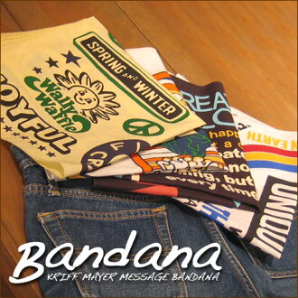 Message ☆ bandana