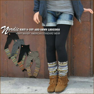 Nordic ★ knit toggle leggings