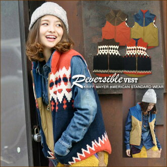 Just SALE Boucle x Silicon processing ★ reversible vest