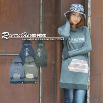 Dual-layered reversible ★ parka one piece♪