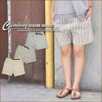 SALE borders & stripes ★ Dobby climbing shorts!
