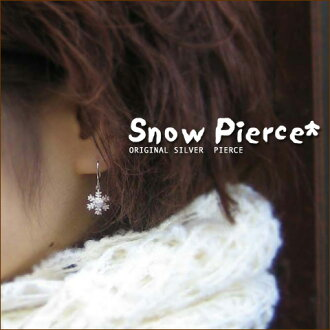 〔 〕 Snow Crystal ☆ SNOW PIERCE *