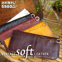 COOLに決まる長財布♪【送料無料♪】VINTAGE SOFT LEATHER CROSS-STITCHI WIDE WALLETビンテー...