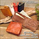 【!】ビンテージな雰囲気がCOOLな財布ヨーロピアンレザー =ルスティコボルサ=【Vintage Style WALLET】Rustico Borsa*ビンテージスタイル★ウォレット