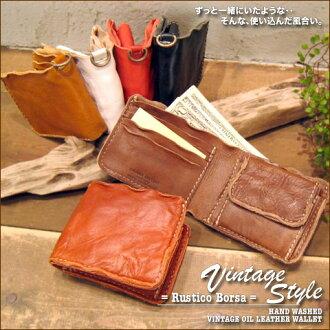 〔 〕 Rustico Borsa * vintage style ★ wallet