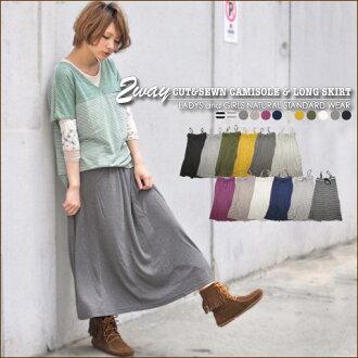 SALE 2 ★ CAMI & Maxi-length skirt.
