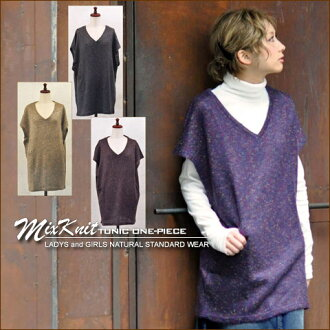 SALE mix knitted tunic dress ★ ♪ vol.3