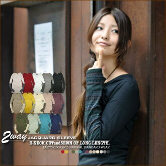 [Kansai girls style s] now Duke Jacquard switching ★ 2WAY finger hole with elbow-length sewn ♪ vol.2 [shipped 1 point if the