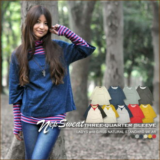 SALE58% NEP ★ mini fleece 7-sleeve sweatshirts ♪ [shipping]
