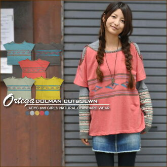 11 Anniversary commemoration just SALE82% [Kansai girls style s] Ortega pattern mini back hair ドルマンカットソー ♪ [shipping]