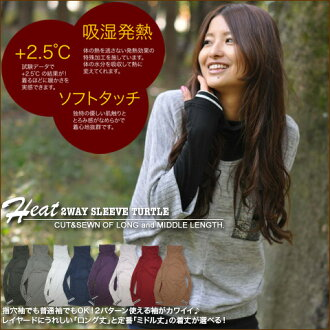 "SALE49% [Kansai Girlz style posted] with ""heat-retaining"" ♪ is choice! 2-WAY finger holes with ""turtle neck"" sewn [heat] version ♪ [shipping]"