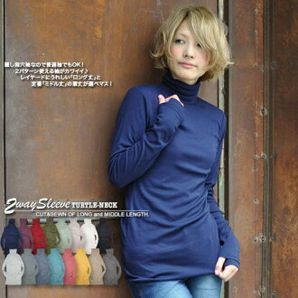"""[Kansai girls style s] & others 10,352 copies.! 11 Anniversary commemoration just SALE45% off [Kansai girls style posted] 2-WAY finger holes with """"turtle neck"""" sewn ♪ vol.2 [shipping]"""
