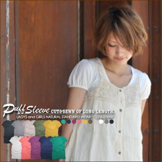 SALE puff sleeve ★ elbow-length cut and sewn.