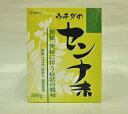 【第(2)類医薬品】センナ末(せんなまつ・ウチダ和漢薬)300g