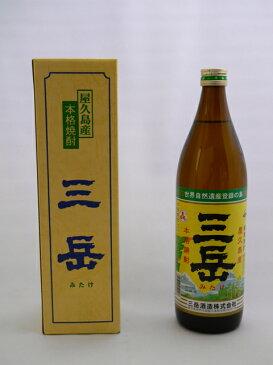 三岳 900ml (専用BOX入り)