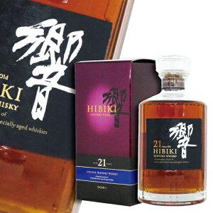 【品質確かな国産正規品】サントリーウイスキー響21年※世界に誇る、ジャパニーズブレンデッドウイスキーの最高峰★完成度の非常に高いウイスキーを一度味わってみてください。