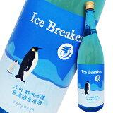 【要冷蔵】玉川 Ice Breaker アイスブレーカー 1800ml【18時まで即日発送☆】【あす楽_土曜営業】【あす楽_日曜営業】