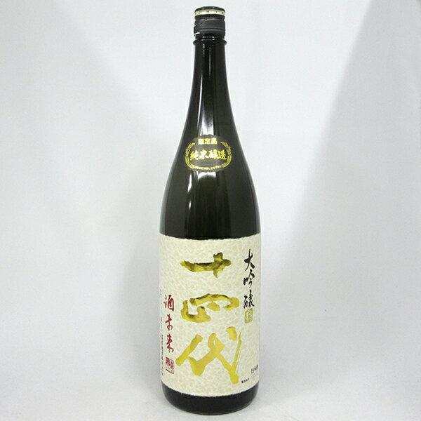 【要冷蔵】十四代 純米大吟醸 酒未来 1800ml