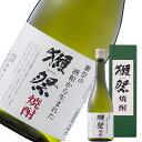 【新ボトル:度数39度】獺祭 焼酎 39度 720ml (専用BOX入り)