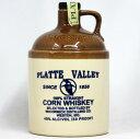 プラット ヴァレー ストーンジャグ 陶器ボトル 40度 750ml 並行品 (箱なし) コーンウイスキー