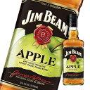ジム ビーム アップル 正規品 35度 700ml (箱なし)