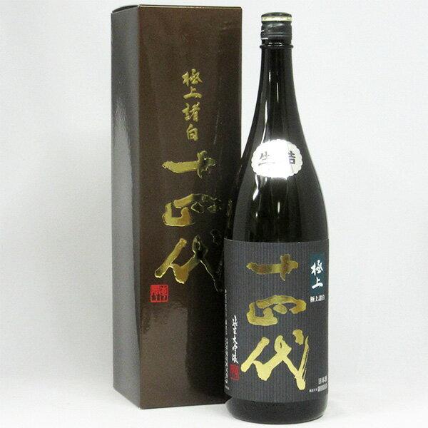 【要冷蔵】十四代 極上諸白 純米大吟醸 1800ml
