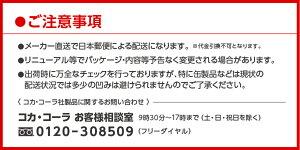 【メーカー直送】カナダドライクラブソーダ500mlPET24本入りケース販売【送料無料】