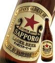 サッポロラガービール(ビール  )