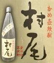 品薄な村尾1800mlをぜひどうぞ♪♪ かめ壺焼酎◆ 村尾(むらお) 1.8L ◆