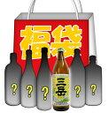 三岳 900ml が必ず入った焼酎・日本酒6本福袋セット
