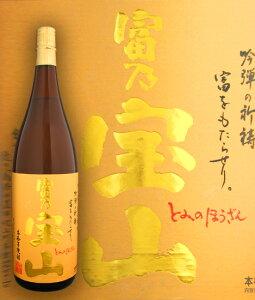 西酒造株式会社本格芋焼酎◆富乃宝山1800ml◆(吉兆宝山・万暦-ばんれき-)