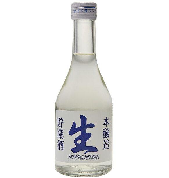 【要冷蔵】美和桜 本醸造 生 貯蔵酒 300ml (なまちょ) 【広島・日本酒】