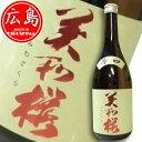 美和桜 本醸造 辛口 720ml 【広島・日本酒】