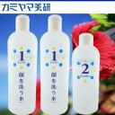 楽天健康ちゅらさんshop顔を洗う水チュラサン1・500ml・2本+チュラサン2・250ml+A